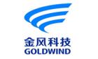 北京金風科創風電設備有限公司