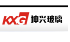 东莞市坤兴玻璃制品有限公司