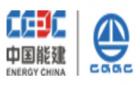 中國葛洲壩集團股份有限公司