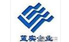 上海蓝实特种玻璃制品有限公司