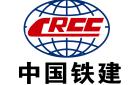 中鐵二十二局集團第三工程有限公司