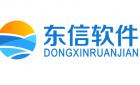 廣州東信軟件有限公司