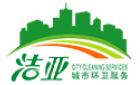 深圳市洁亚环保产业有限公司