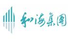 和海建設科技集團有限公司杭州分公司