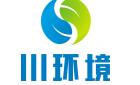 四川省环境保护治理工程有限公司
