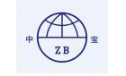 广东中宝电缆有限公司