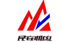 广州民安机电消防工程有限公司