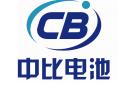 南京中比新能源科技有限公司