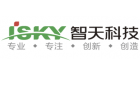 廣州智天電子科技有限公司最新招聘信息