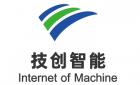 技創智能科技(上海)股份有限公司