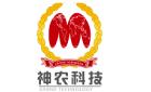 海南神农科技股份有限公司最新招聘信息