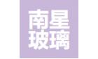 广东南星玻璃有限公司