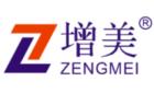 東莞市增美塑膠顏料有限公司最新招聘信息