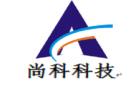 湖南尚科工程科技有限公司