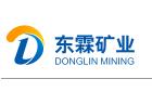 四川省东霖矿业集团有限公司