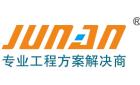 深圳市俊安環境科技有限公司