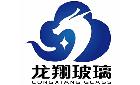 江阴龙翔玻璃有限公司