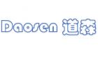 深圳道森工程設計有限公司最新招聘信息