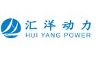 東莞匯洋動力科技有限公司