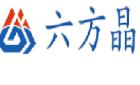 湖南六方晶科技有限責任公司東莞分公司