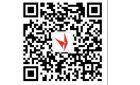 廣東省有色工業建筑質量檢測站有限公司