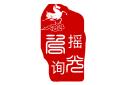西安搖光信息咨詢有限公司最新招聘信息