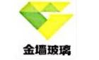 四川省金墻玻璃有限公司最新招聘信息