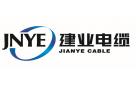 建業電纜集團有限公司