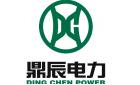 湖北鼎辰電力工程設計有限公司最新招聘信息