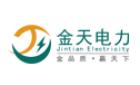 河南金天電力工程設計有限公司