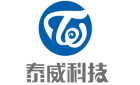 自贡市泰威科技有限公司