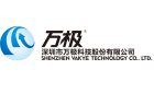 深圳市萬極科技股份有限公司