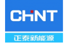 浙江正泰新能源開發有限公司