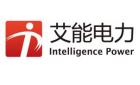 上海艾能电力工程有限公司最新招聘信息