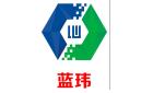 重慶藍瑋新材料有限公司