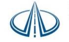 溫州市交通規劃設計研究院有限公司最新招聘信息