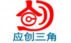 江西應創電氣有限公司最新招聘信息