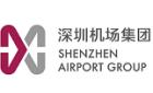 深圳市機場(集團)有限公司