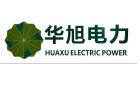 江蘇華旭電力設計有限公司