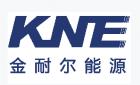 东莞市金耐尔能源科技有限公司