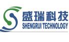 廣東盛瑞科技股份有限公司