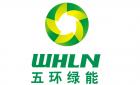 五環綠能(北京)工程設計有限公司
