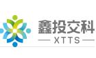四川鑫投交通科技集團有限公司