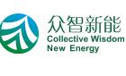 北京眾智新能科技有限公司最新招聘信息