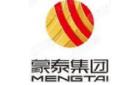 內蒙古蒙泰滿來梁煤業有限公司