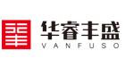 深圳帶電科技發展有限公司最新招聘信息