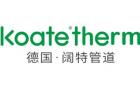 阔特国际贸易(杭州)亚虎新版官方网app下载最新招聘信息