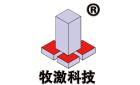 深圳市牧激科技有限公司
