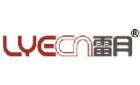 廣州雷月電氣設備有限公司最新招聘信息