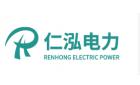 天津仁泓電力科技有限公司